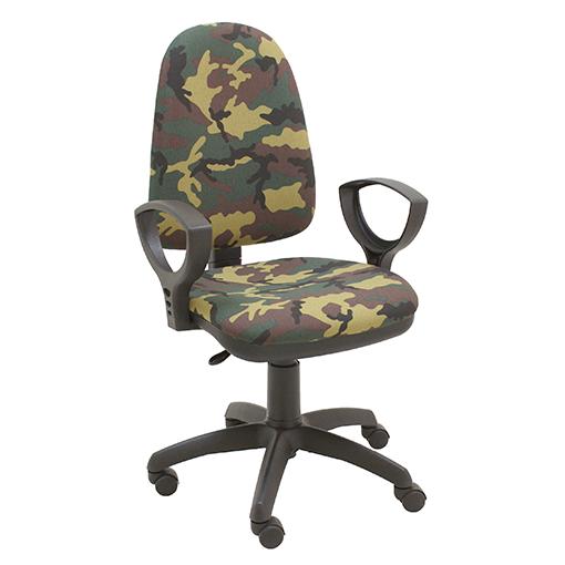silla escritorio de camuflaje