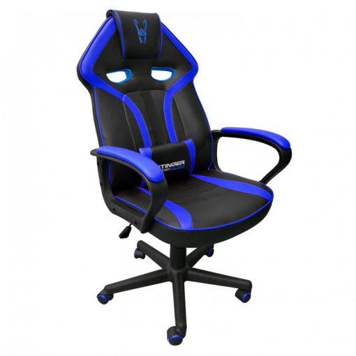 silla-jugador-azul-lateral